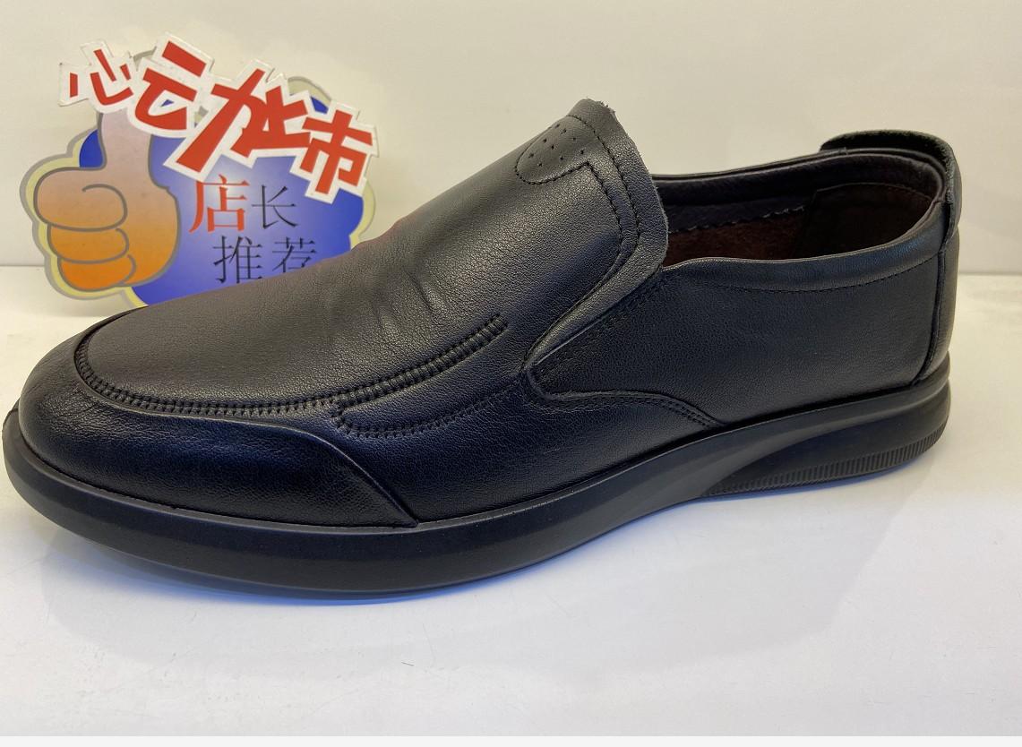 中国飞鸵新款真皮英伦风休闲皮鞋
