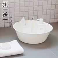 Пластиковый круглый умывальник Студенческий бассейн ванной простой простой японский стиль прачечная бассейн для детей общежитие