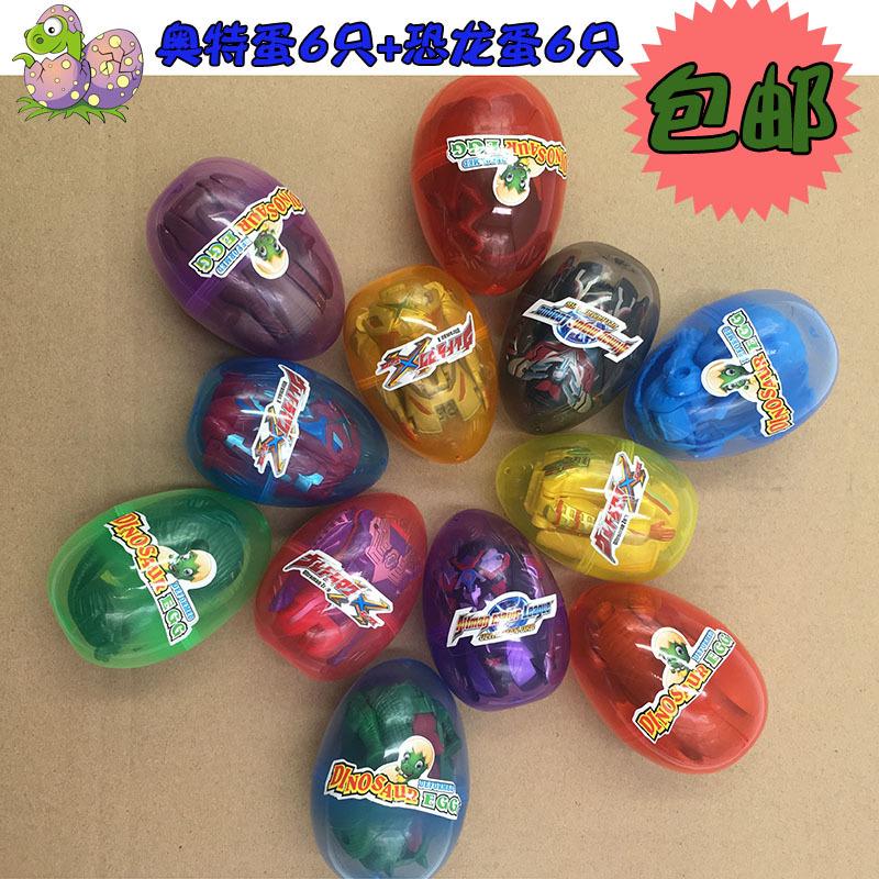 Ultraman игрушки Артикул 555452634268