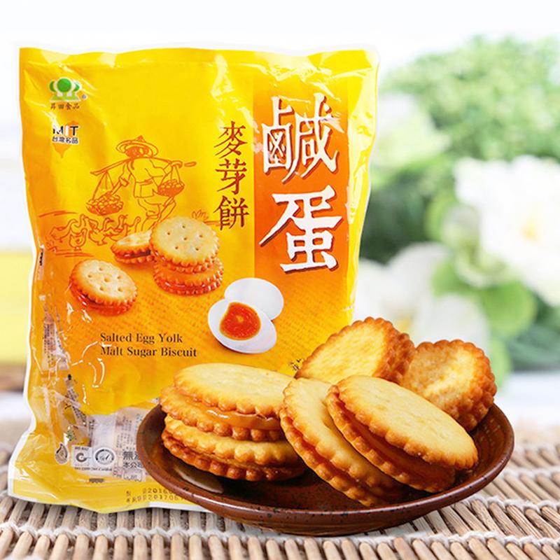 台湾食品升田黑糖麦芽500克�N田咸蛋麦芽饼夹心脆薄饼干奶素180克