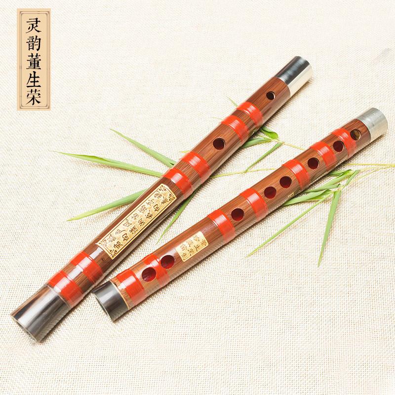 灵韵董生荣正品专业演奏珍藏笛乐器厂家直销包邮送配件