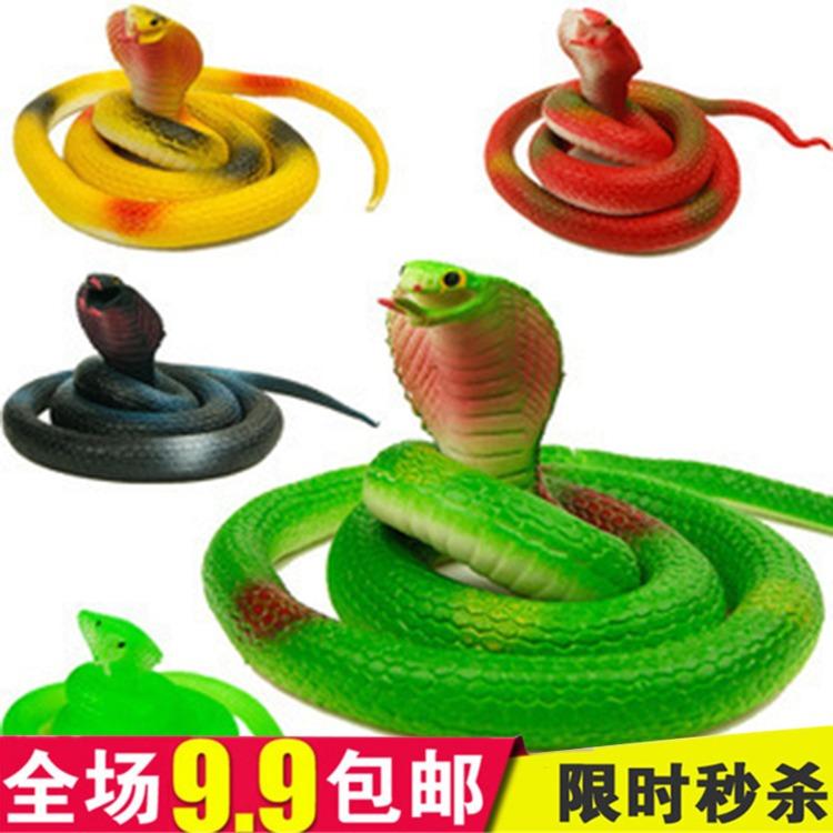 仿真橡皮蛇眼镜蛇假田蛇玩具儿童软胶橡胶蛇整蛊吓人玩具搞怪道具