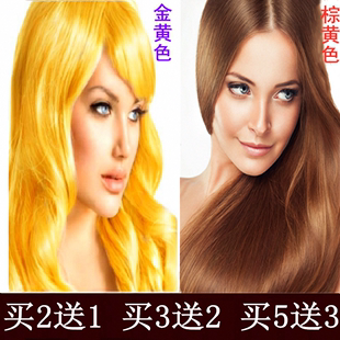 染发剂显白纯植物染发膏女彩色栗棕色金黄色自己在家染2021流行色
