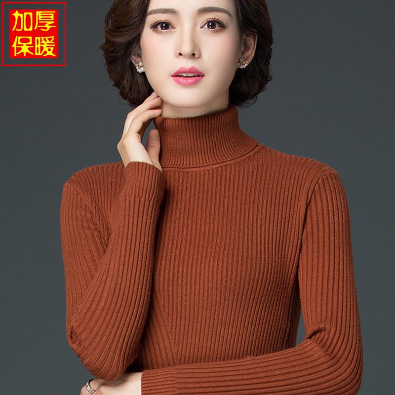 冬季内搭高领羊毛打底毛衣女羊绒加厚2018新款百搭时尚款秋针织衫