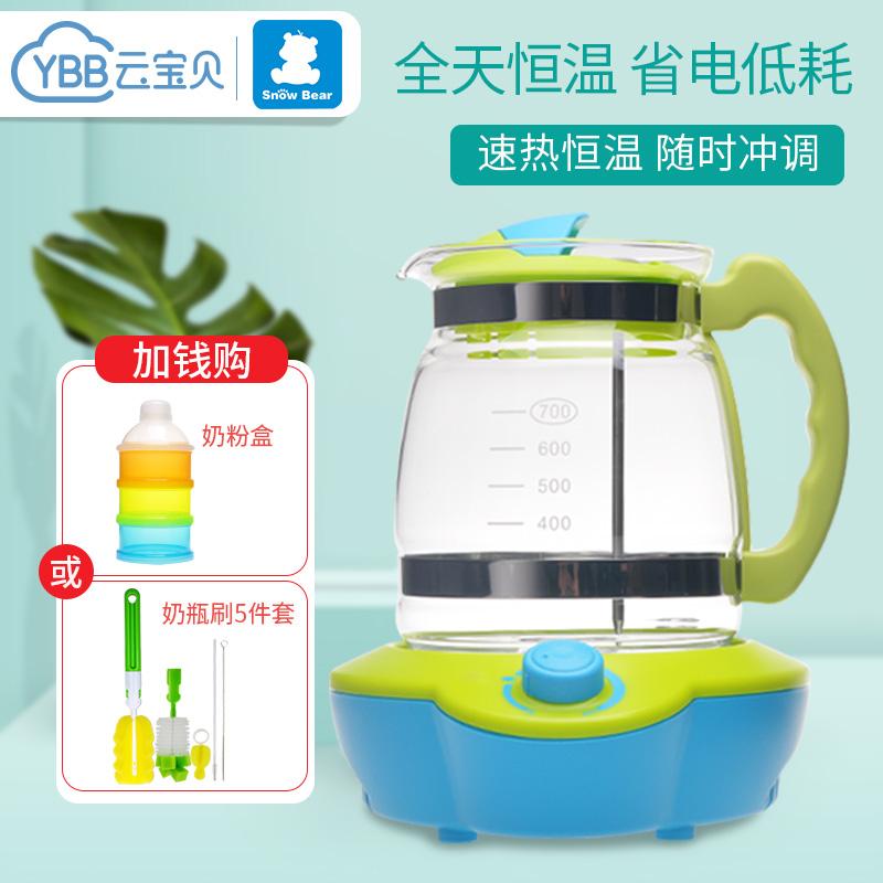 小白熊恒温调奶器泡奶粉热水壶机