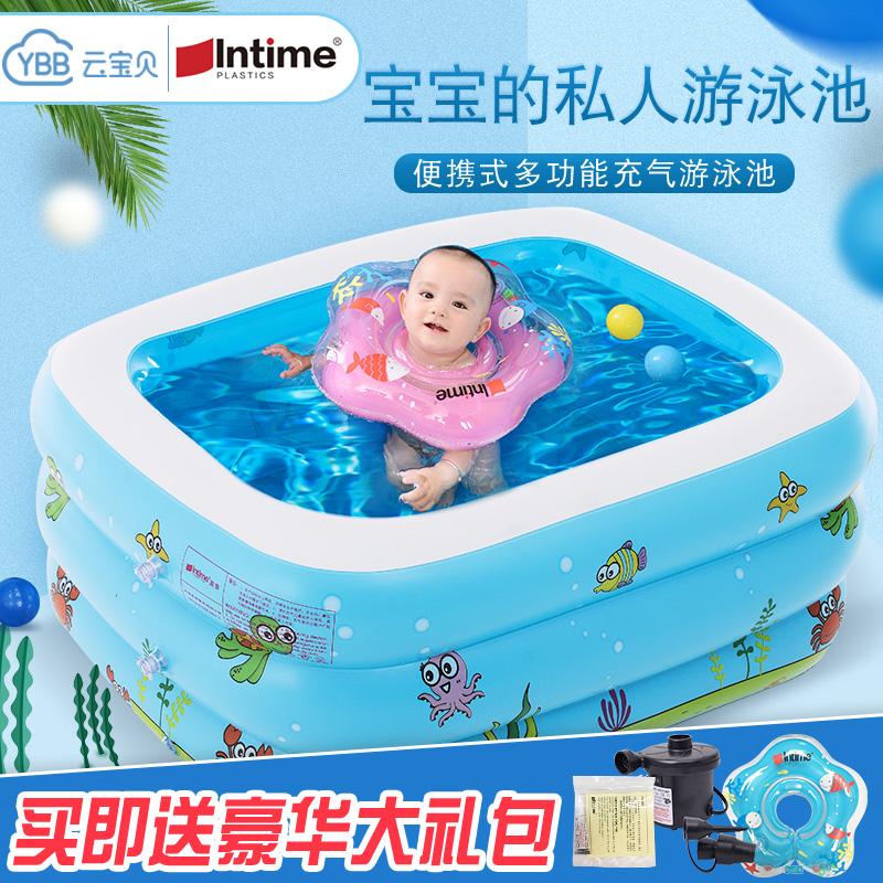 盈泰婴儿充气游泳池家庭用超大号儿童戏水池加厚宝宝小孩水上乐园