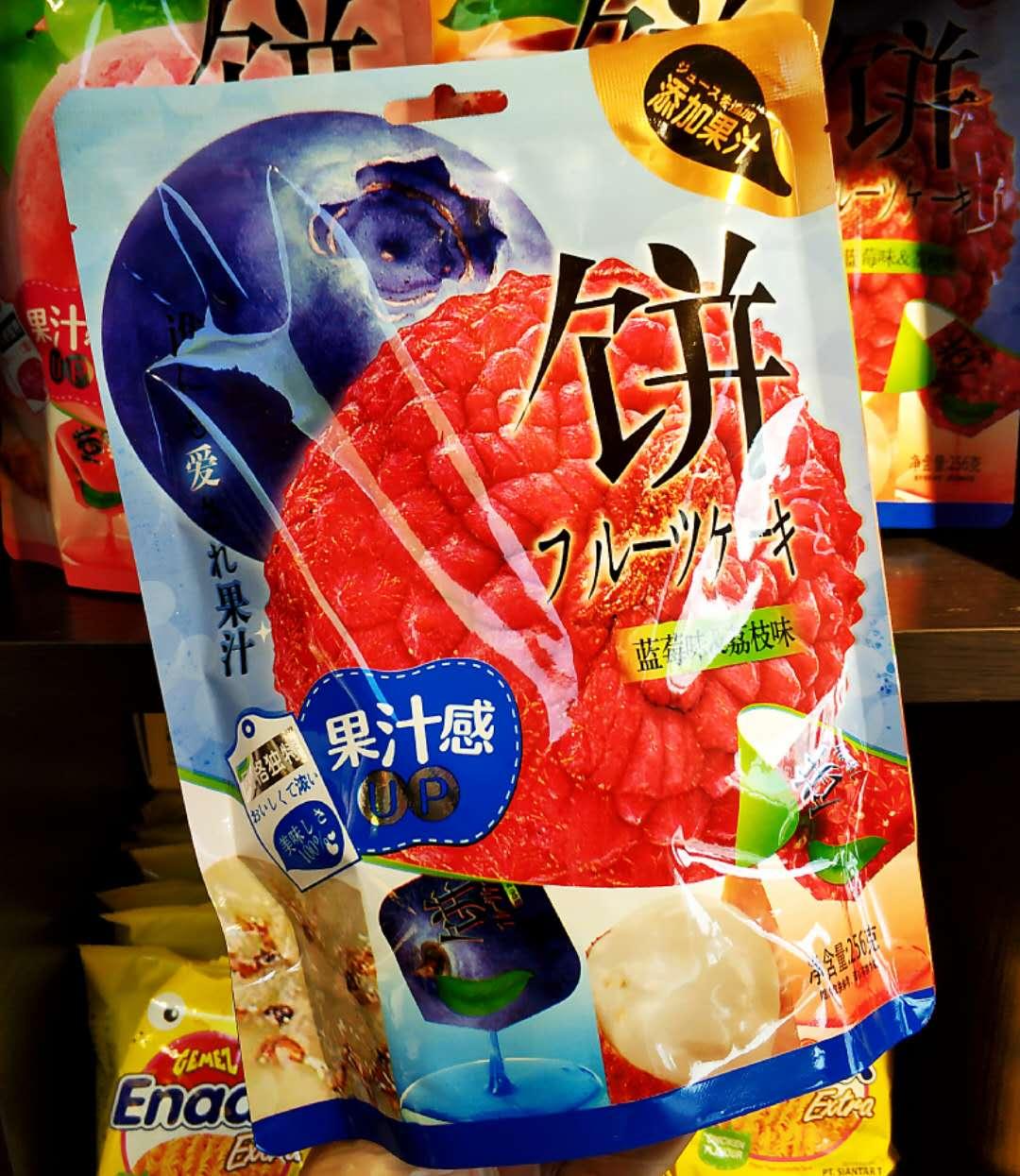 澳门淘珍饼果汁型果冻256g白桃葡萄芒果苹果蓝莓荔枝味满88元包邮