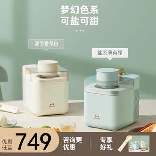 日本bruno冰淇淋机家用小型自动制作水果酸奶儿童冰激凌机雪糕机