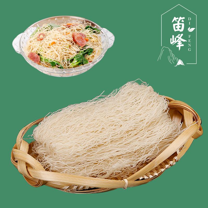 东阳粉干索粉米面浙江特产米粉干金华手工粉丝米线5斤炒米粉专用