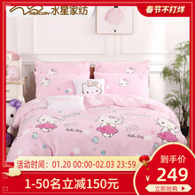 Mercury home textile all cotton wool three / four piece cartoon bed sheet quilt bedding Jewelry New KT