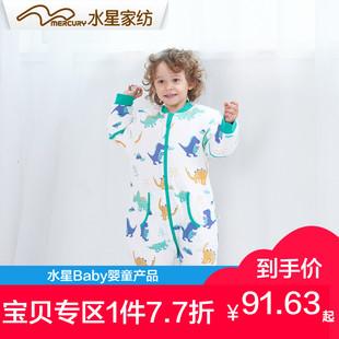 水星BABY宝宝睡袋春秋薄款婴儿分腿纯棉秋冬季儿童防踢被四季通用