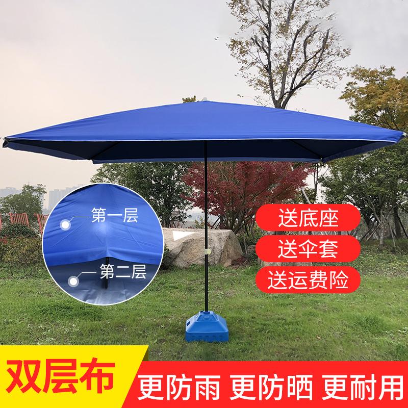 Зонты / Навесы от дождя и солнца Артикул 523016262388