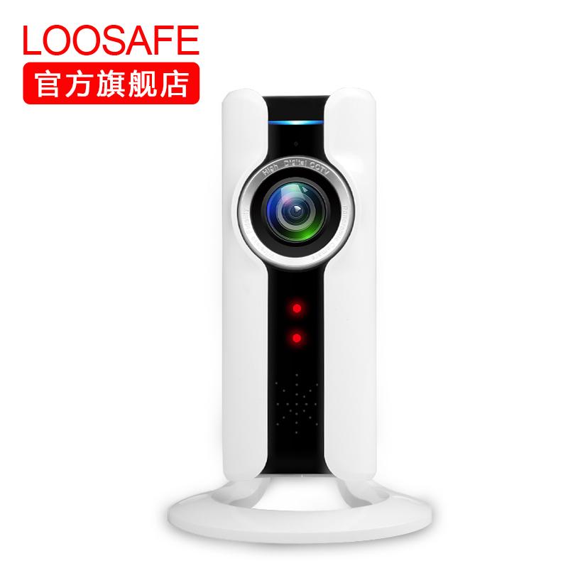龍視安全景VR無線攝像頭wifi智能家用高清手機遠程網絡監控攝像機
