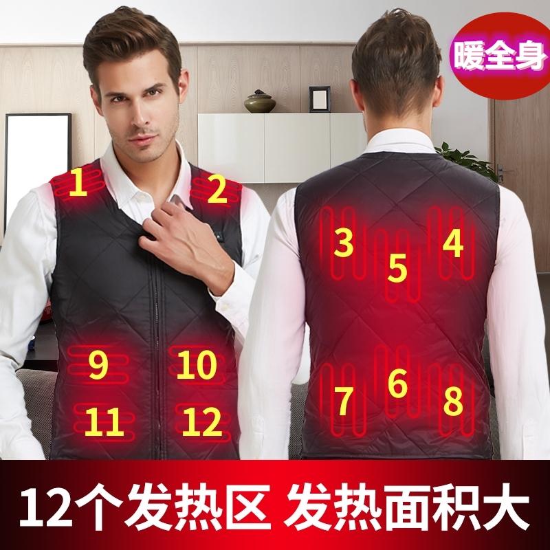 Intelligent heating vest electric vest charging heating vest mens and womens electric down jacket whole body USB electric clothes