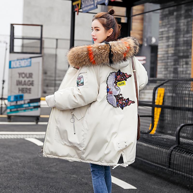 2018新款韩版棉衣女士中长款百搭宽松型连帽大毛领刺绣羽绒棉服