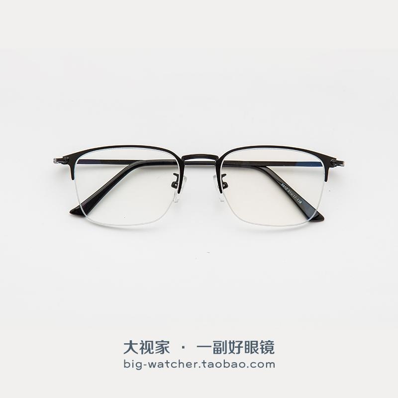 男女款金属复古半框潮流眼镜框男半框文艺超轻近视眼镜架可配镜片