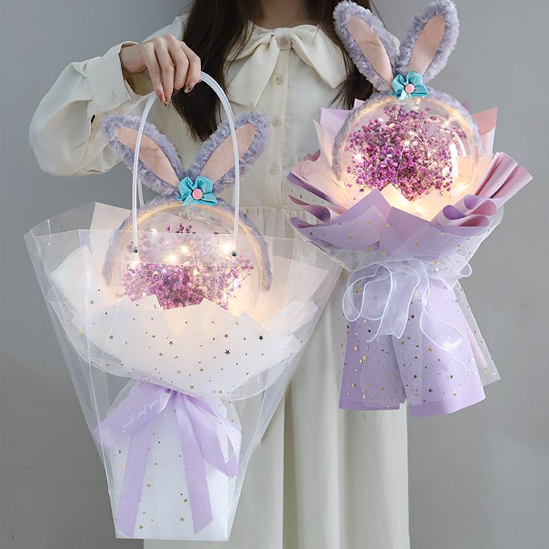 星黛露花束生日礼物女生送闺蜜女朋友创意球少女心儿童仪式感精致