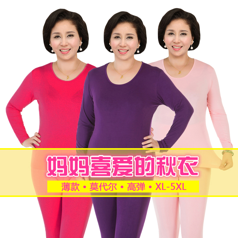 Autumn thin middle-aged and elderly mothers womens large thermal underwear set modal fat bottomed autumn clothes and autumn pants