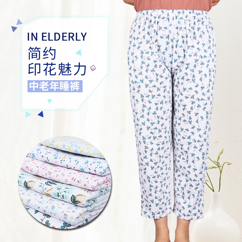 Package mail spring and autumn thin large size mothers pure cotton pajamas sweaters casual nine point pants middle-aged and elderly womens knitted home pants