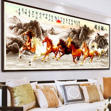 Diamond Paintings with Eight Juntu Diagrams Cross Embroidery Diamond Embroidery Living Room 2018 New Horse to Success Point Diamond 2019