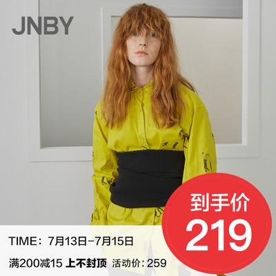 JNBY/江南布衣春季新品时尚个性复古柔软印花长袖衬衫女5I1101040