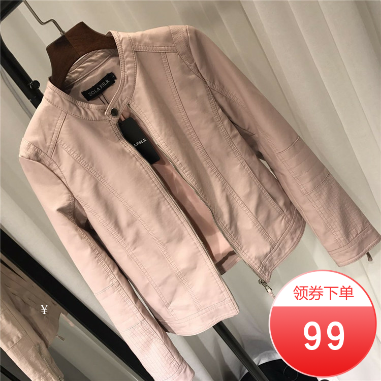 Leather womens short slim PU leather jacket spring and autumn 2019 new European and American pink standing collar motorcycle coat fashion