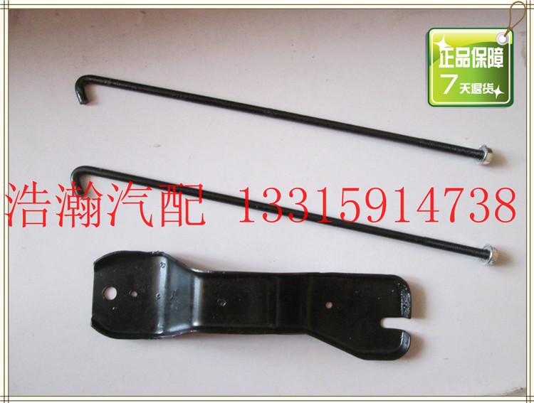 奇瑞QQ QQ3 308电瓶固定挂杆 固定支架蓄电池固定架 固定挂钩铁架