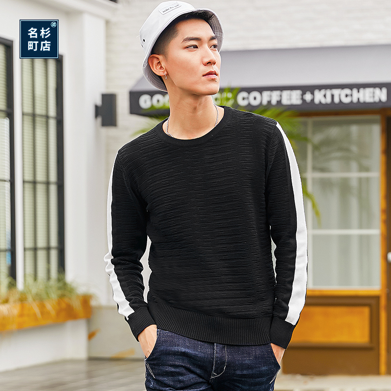Mens sweater round neck Korean fashion loose long sleeve bottomed sweater mens wear in autumn and winter