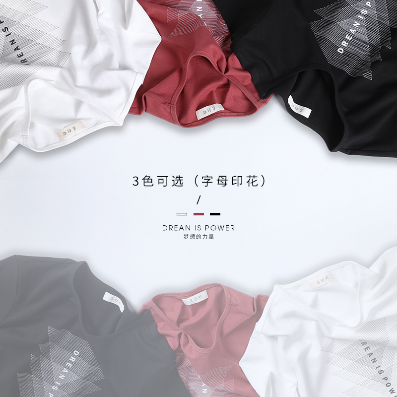 Summer mens T-shirt short sleeve trendy round neck summer printed boys T-shirt slim and handsome Korean base shirt