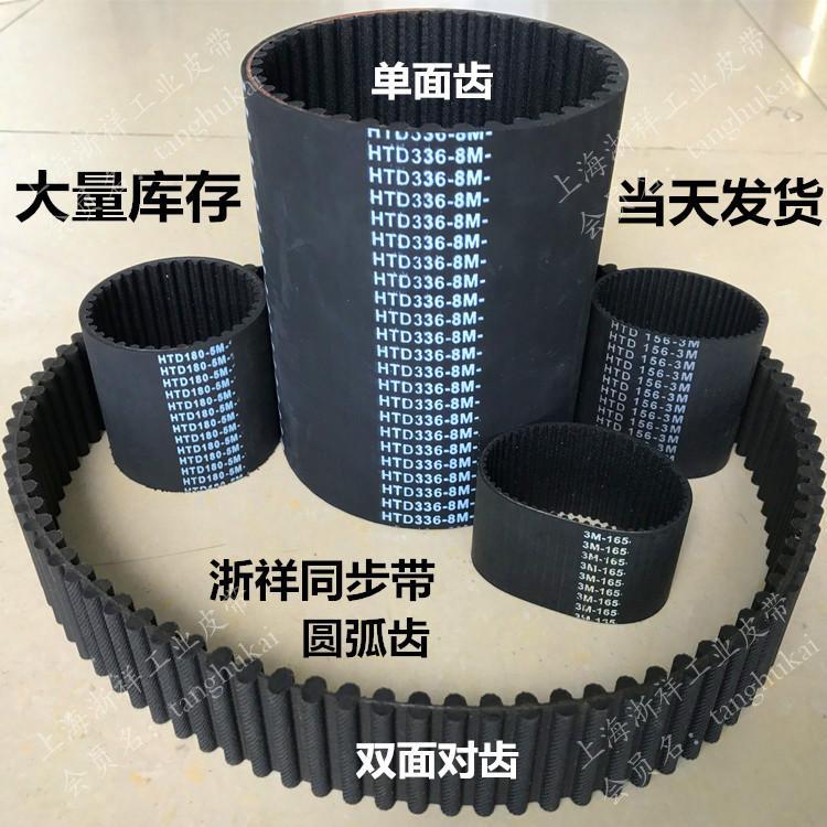 Резина кожзаменитель Синхронный клиновой ремень с синхронным ременным приводом / трансмиссией в подарок / проиграть в подарок зона товар в наличии Сниженные цены