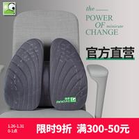 米乔人体工学腰垫护腰靠垫抱枕冬季办公室座椅腰枕孕妇腰靠汽车用