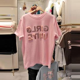 韩国2020夏装新款烫金字母短袖T恤女韩范宽松粉色百搭心机t体恤衫