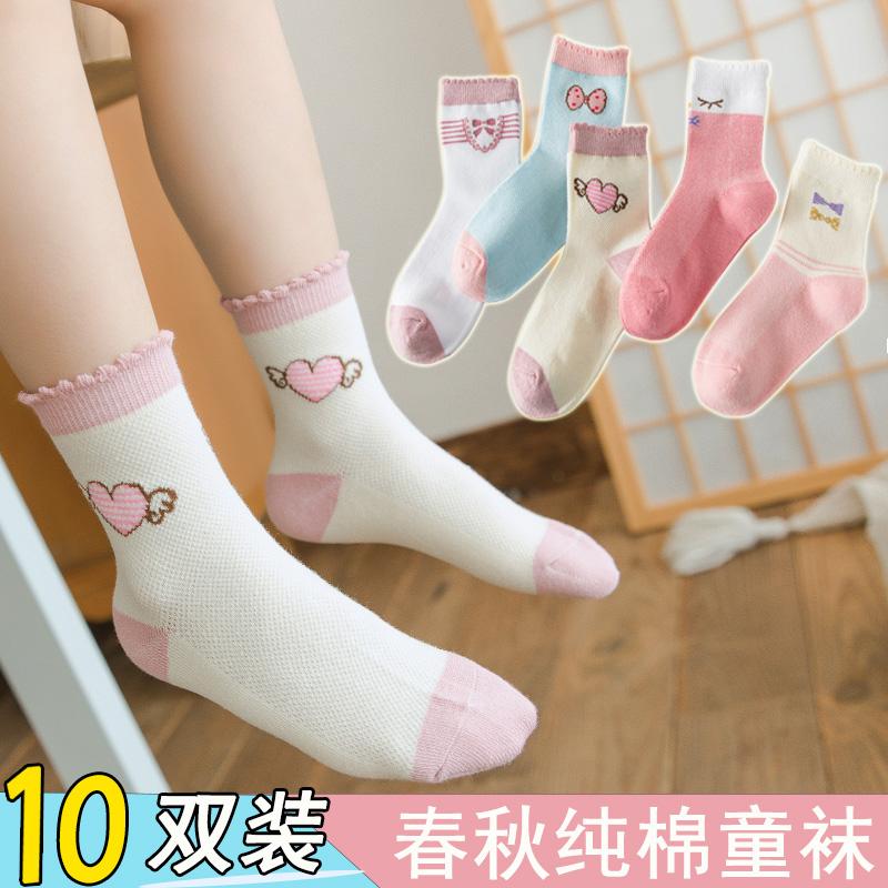 女童儿童袜子纯棉春秋夏季薄款男童中大童宝宝春夏透气中筒网眼袜