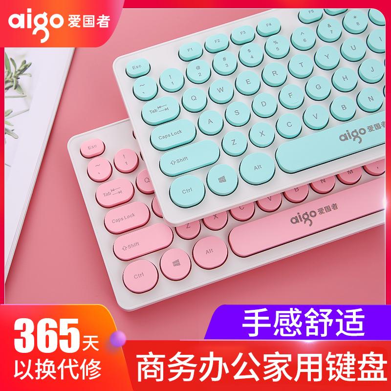 Клавиатуры Артикул 586412010839