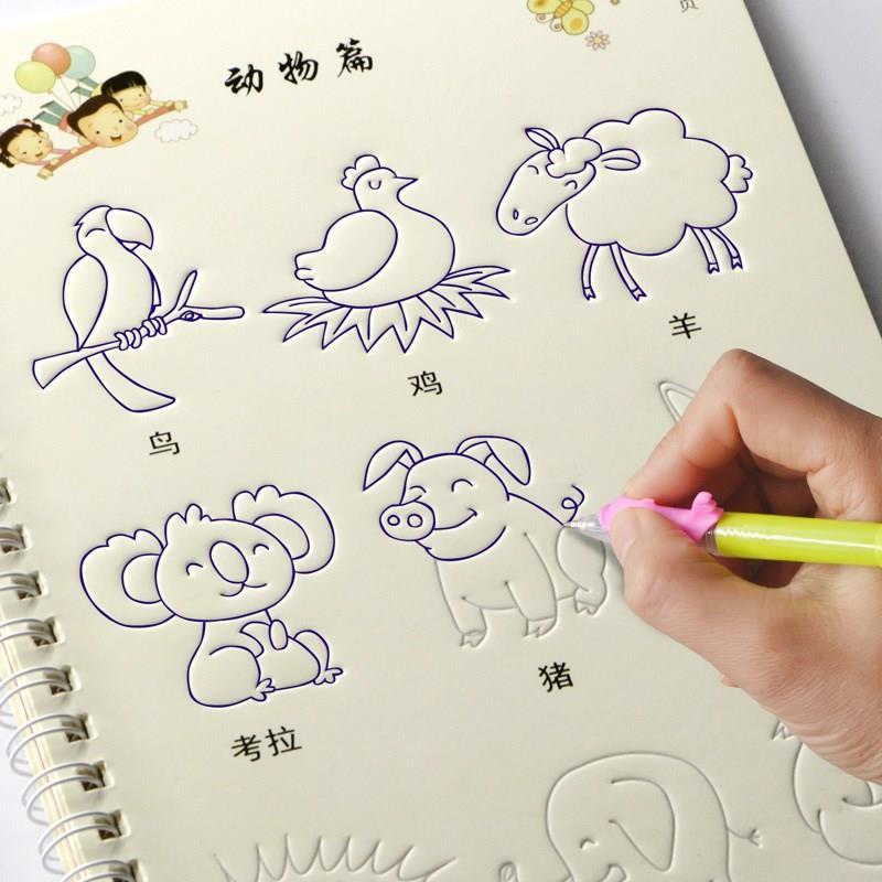 4-5-7-8-10岁练字帖入门小童男孩儿童画画本孩子零基础女孩凹槽涂