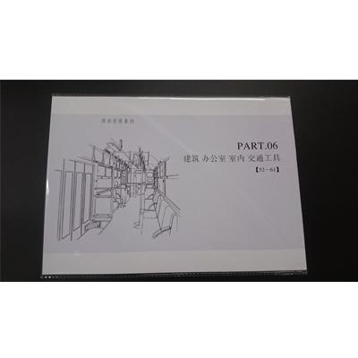 建筑 办公室 室内 交通工具场景线稿 临摹素材 手绘 临摹本