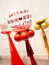 网红气球路引酒店布置浪漫婚房用品结婚庆装饰创意婚礼场景定制