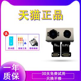 适用 苹果7后置摄像头 iphone7Plus 摄像头7代 7P原大像头照相头图片