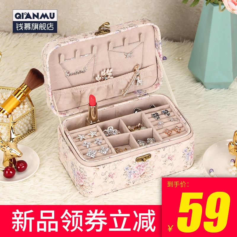 首�盒公主�p��W式手�品首�收�{盒�n���凸彭��耳�戒指盒��s