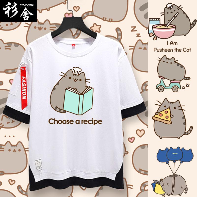 胖吉猫Pusheen the cat喵星人表情包假两件短袖T恤衫男五分袖衣服