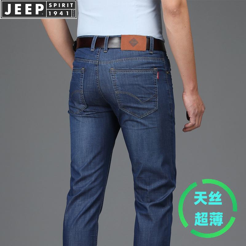 ジープの夏の男性用ジーンズのゆったりしたストレートズボンカジュアルなシルク薄手の中年ストレッチビジネス男性ズボン