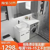 阳台洗衣机一体柜浴室伴侣组合小户型卫生间洗手洗脸盆洗漱台切角
