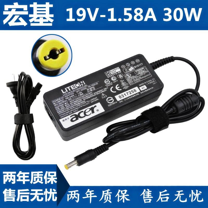 电源宏基笔记本HP-A0301R3 721适配器19V 1.58A通用2.1A 2.15A,可领取元淘宝优惠券