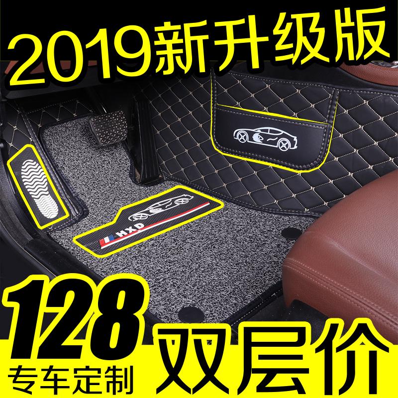 丰田卡罗拉凯美瑞花冠皇冠锐志雅力士雷凌专用全包围汽车丝圈脚垫