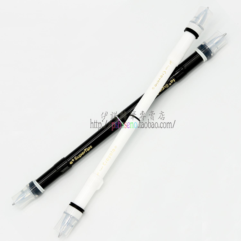 伊诺转笔|转笔专用笔|jim mod  肥皂 mod 黑白两色