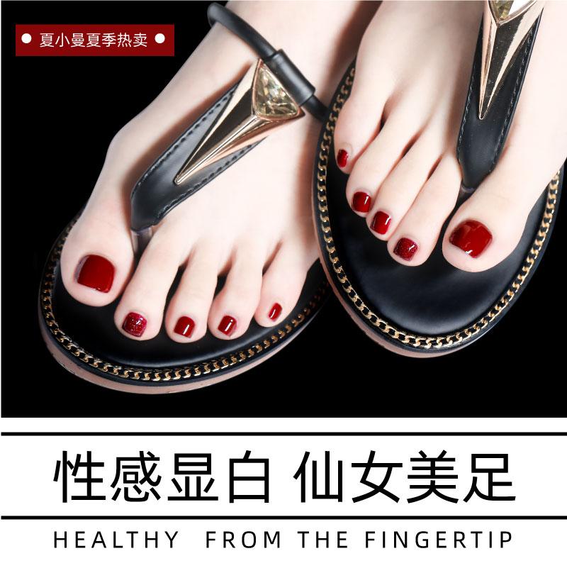脚指甲油脚脚趾夏天显白孕妇无毒无味女持久可撕拉脚指甲油套装