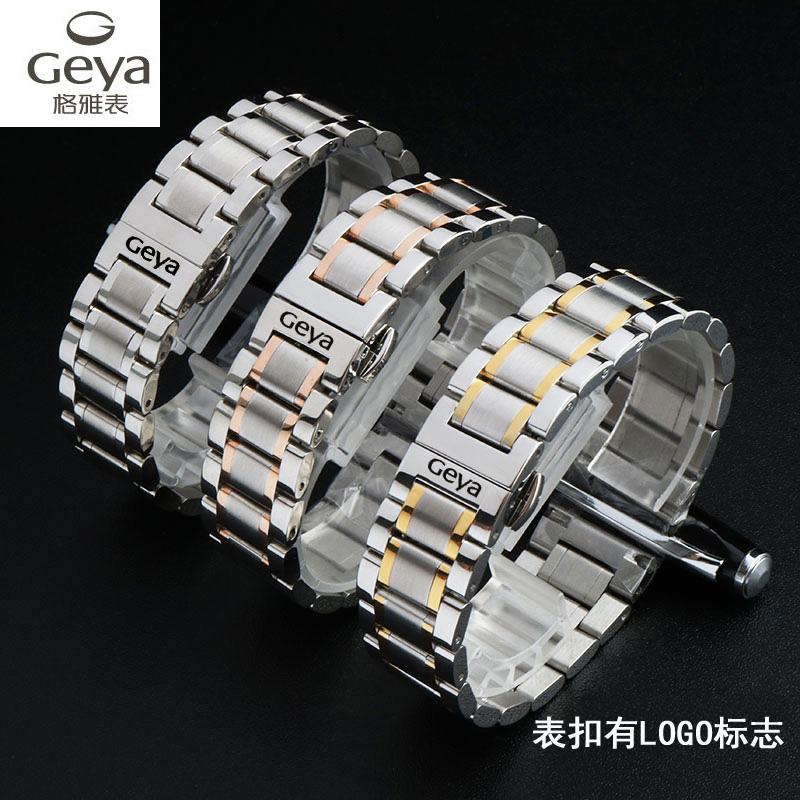 78017780066195700261527006代用原装格雅实心精钢表带表链
