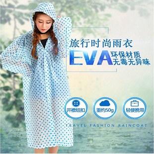 成人雨衣车单人女学生韩版雨衣儿童长款旅游摩托车雨披一次性