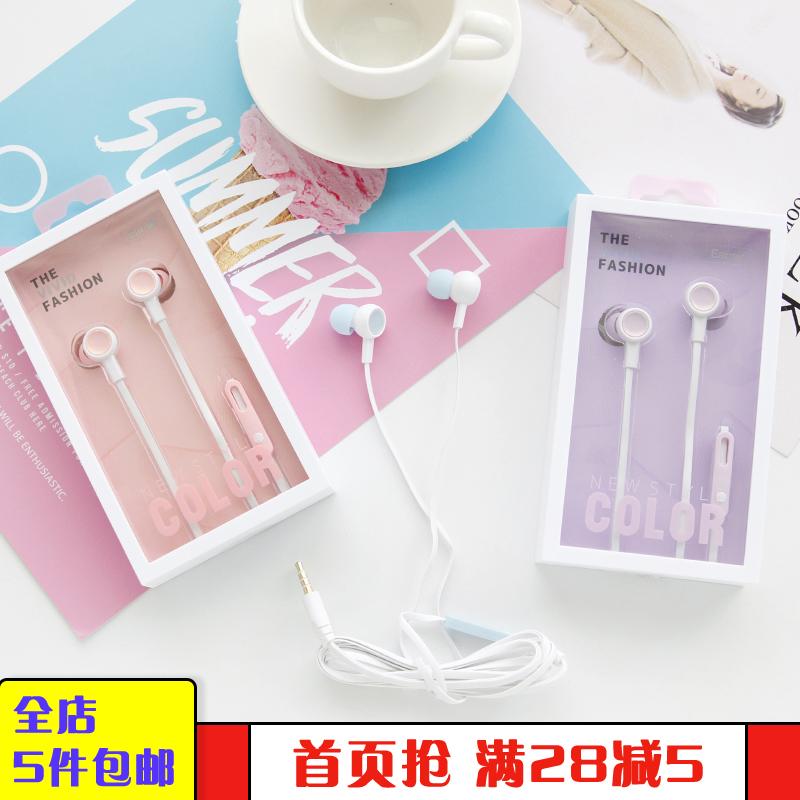 派派妞 可爱简约带麦耳机入耳式全民K歌韩国女生通用迷你线控耳麦