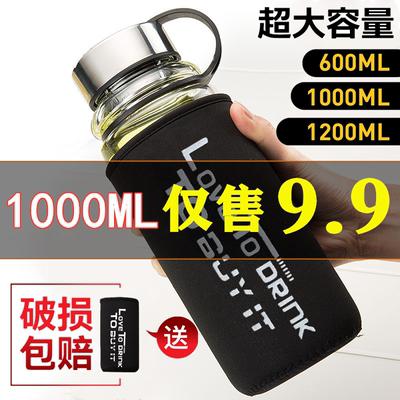大容量玻璃杯子耐热水杯便携男士水瓶大号创意带过滤泡茶杯1000ml